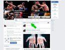 Come pubblicare foto su Facebook e proteggerle